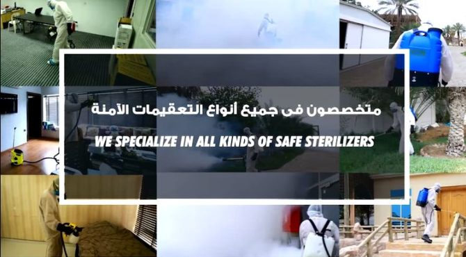 Disinfection Service for Head Qurater Offices